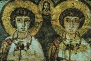 Saints_Serguis_and_Bacchus_insert_public_domain-300x201